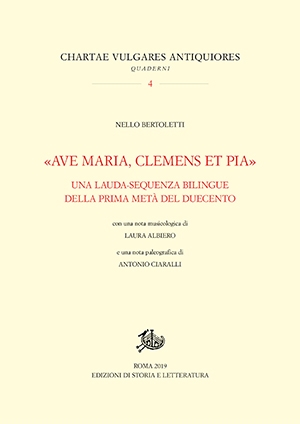 «Ave Maria, clemens et pia»