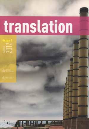 copertina di Translation, 1