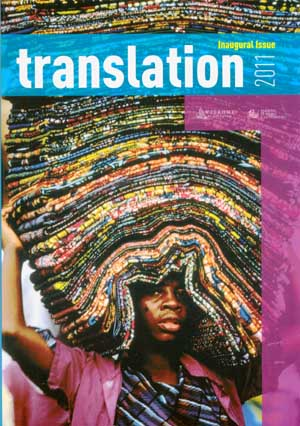 copertina di Translation. Inaugural Issue